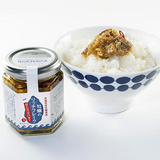 牡蠣のリッチフレーク_卵かけご飯