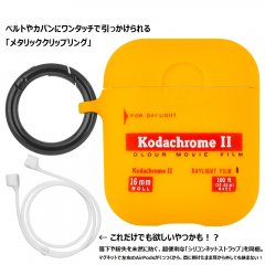 【Case-Mate×KODAK コラボ・エアポッドケース・ワイヤレス充電OK】 KODAK Vintage Kodachrome II Print Case for AirPods