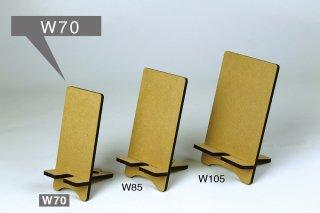 木製スタンド(W70)