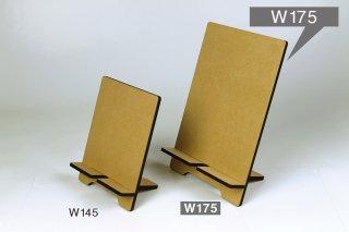 木製スタンド(W175)