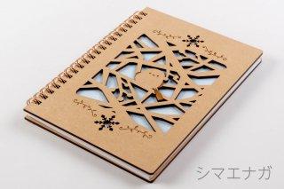 木製リングノート/彫刻