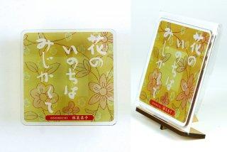 林芙美子アクリルコースター(花のいのちはみじかくて)