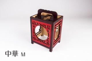 木製ディスプレイボックス(中華M)