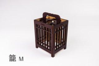 木製ディスプレイボックス(籠M)