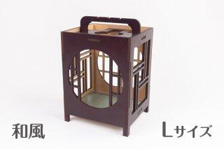 木製ディスプレイボックス(和風L)
