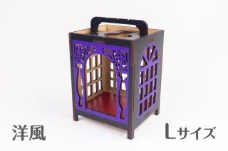 木製ディスプレイボックス(洋風L)