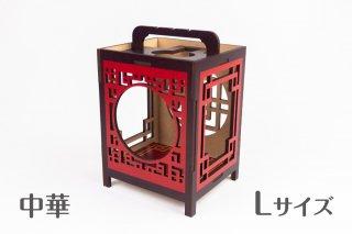 木製ディスプレイボックス(中華L)