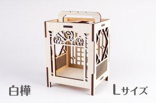 木製ディスプレイボックス(白樺L)