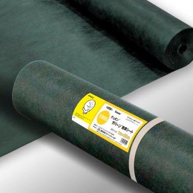 ザバーン®136グリーン(砂利下向け)1m×50m