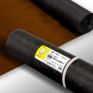 プランテックス(R)125ブラウン/ブラック(砂利下向け)1m×10m