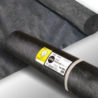 プランテックス(R)透水フィルター68ブラック 1m×50m