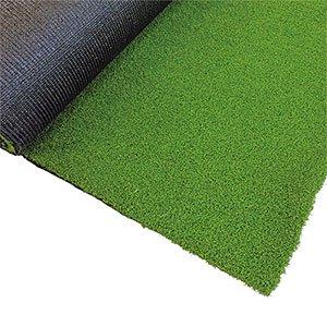 リアリーターフ®人工芝ショート(パイル16mm)2m×5m