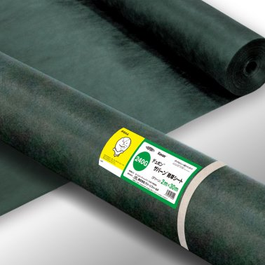 ザバーン®240 グリーン(暴露向け)2m×30m