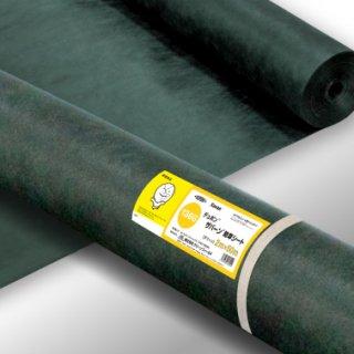 ザバーン®136グリーン(砂利下向け)2m×50m