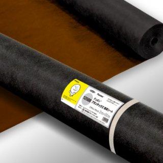プランテックス®125ブラウン/ブラック(砂利下向け)2m×50m