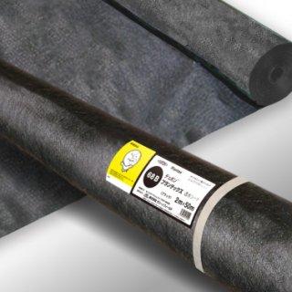 プランテックス(R)透水フィルター68ブラック 2m×50m