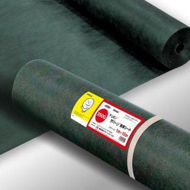 ザバーン®350 グリーン(暴露向け)1m×10m