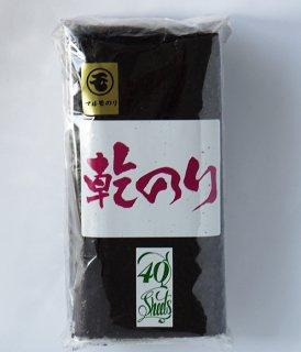 乾のり40枚入(10枚×4袋)