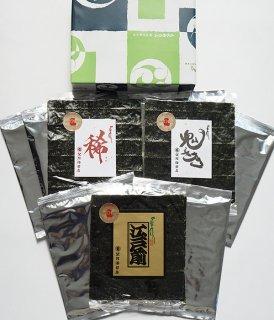 【贈り物に!】海苔のプロが厳選した高級寿司のりの3点セット