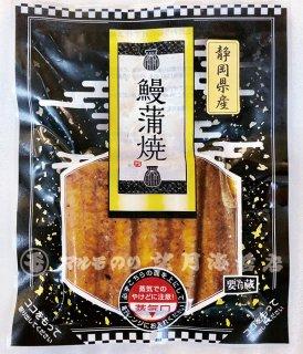 国産うなぎ蒲焼 80g(タレ、山椒付)