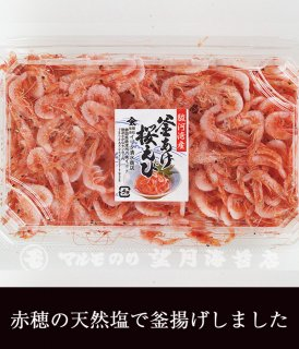 釜あげ桜えび 100g