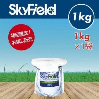 Sky Field Dog Food【初回お試し1kg】送料無料!