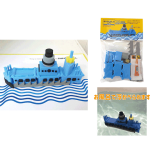 「観光船」組立キット
