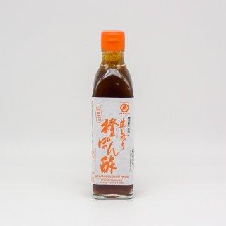 生しぼり橙ぽん酢