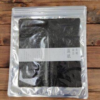 有明海苔 藻紙