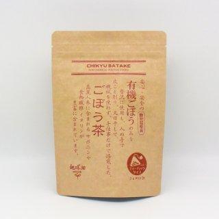 NH ごぼう茶 2g×15包