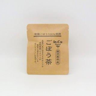 NH ごぼう茶 2g×2包
