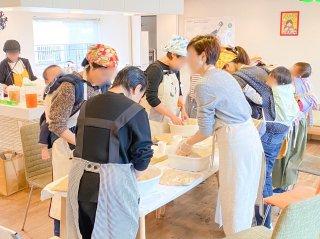 4月17日(金)13時〜オンライン味噌作り講座