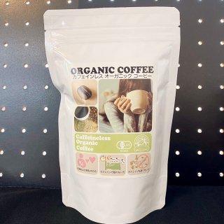 オーガニックコーヒー(カフェインレス)
