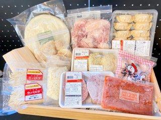 無添加 冷凍食品セット