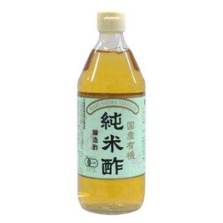 国産有機 純米酢
