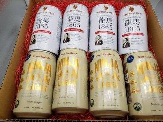ギフト ノンアルコールビールセット(8本セット)