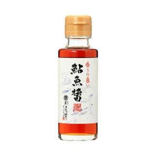 発酵調味料 鮎魚醤  115ml