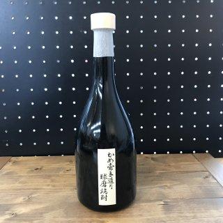 文蔵・旭 原酒42度