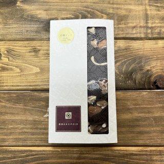 グランポワールBean to Bar 無添加・糖質カットチョコレート 有機ミックスナッツ カカオ70%