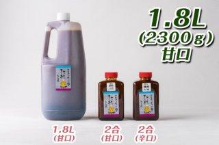 テッチャン 鍋タレ (甘口) 1.8L