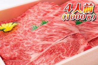 すきしゃぶ スライス肉[4人前]