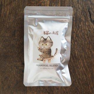 フレーバー紅茶(猫ラベル)