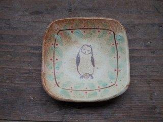 つぐみ製陶所 メンフクロウ豆皿
