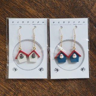チイサナツクエ ミニチュア巣箱の耳飾り(文鳥)