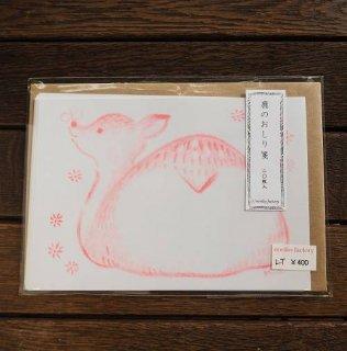 norikofactory 鹿のおしり箋(ピンク)
