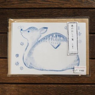 norikofactory 鹿のおしり箋(ブルー)