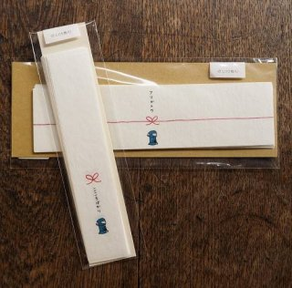 BONNOUM ミニのし(忍者)