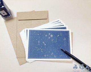 久奈屋 小手紙 夜空の地図