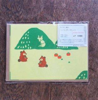 norikofactory レターセット(きつねとたぬき)
