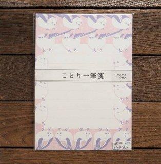 北村ハルコ ことり一筆箋(シマエナガ)